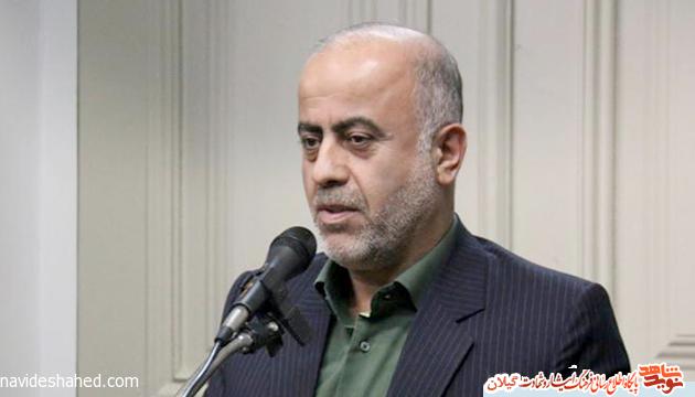 مراسم اختتامیه اولین جشنواره هنری شاهد و ایثار در رشت برگزار میشود