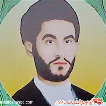 زندگینامه شهید یونس رودباری؛ هم نام میرزا، عزیز خمینی(ره)